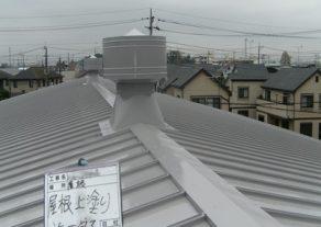 埼玉県春日部市 倉庫 屋根塗装工事