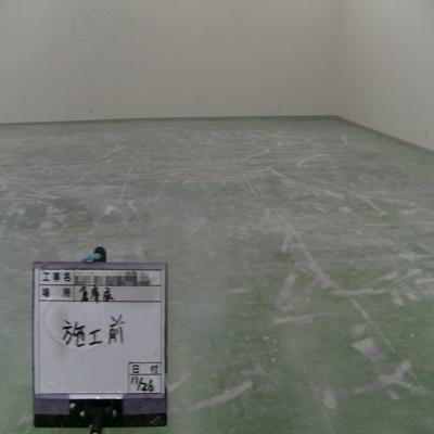 埼玉県春日部市 倉庫内床塗装工事