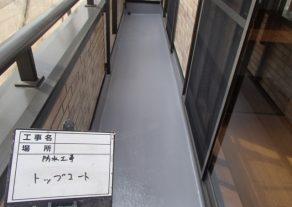 埼玉県八潮市 一戸建て賃貸物件  FRP防水工事