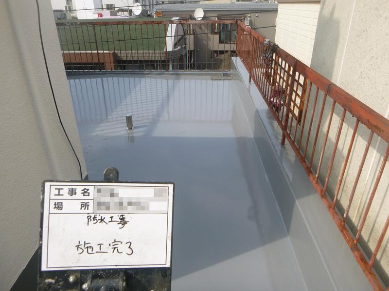 東京都杉並区 Y様邸 ウレタン防水工事