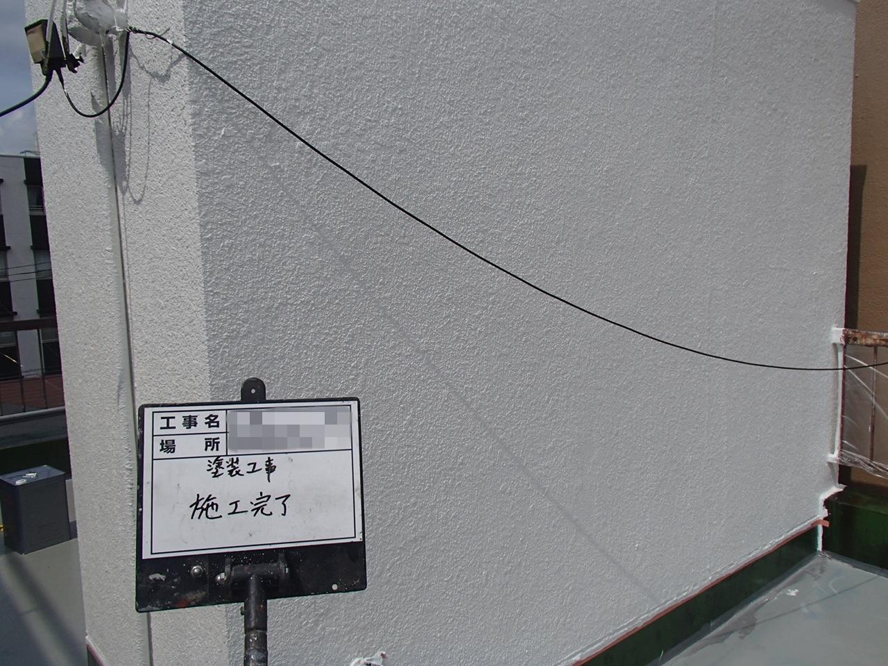 東京都杉並区 Y様邸 モルタル塗装工事
