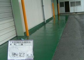 埼玉県 倉庫犬走り塗装工事